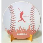 シノコマ スポーツ色紙(封筒・紙製スタンド付き)野球(シルエット) ベースボール部活色紙