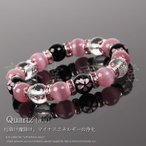 直感力 判断力 AAA キャッツアイピンク×桜彫りオニキス×64面カット水晶 10mm ブレスレット B630