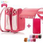 ショッピングふわりぃ ランドセル 型落ち ふわりぃ ランドセル アウトレット 女の子 A4対応 ハート ピンク パール