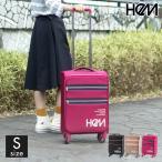 HeM(ヘム) スーツケース 機内持ち込み キャリーケース キャビンサイズ S リーベ ジッパー 小型 TSAロック 超軽量4輪スーツケース 旅行かばん
