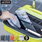 スーツケースS ジッパー S  キャリーケース トップオープン TSAロック  ファスナー 機内持込 ACTUS