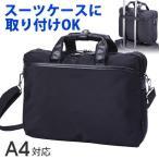 防撞手提包 - ビジネスバッグ ビジネスバック メンズ ブリーフケース A4サイズ収納 ダブル スーツケース取り付け マンハッタンエクスプレス 鞄 かばん アウトレット