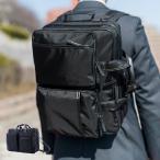 防撞手提包 - ビジネスバッグ メンズ 3WAY リュックサック・ショルダーバッグ・ブリーフケース B4サイズ スーツケース接続可能 マンハッタンエクスプレス アウトレット