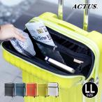 スーツケース 大型 LLサイズ トップオープン 上開き トランク キャリーケース 旅行かばん LLサイズ アクタス ジッパーハード topopen トップス