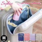 スーツケース  アクタス  TSAロック搭載 Mサイズ  ソフィ 中型 1年保証