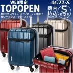 スーツケースS 機内持込 キャリーケース 小型 Sサイズ トップオープン 上開き topopenの画像