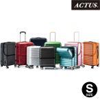 スーツケース 機内持込 キャビンサイズ 小型 Sサイズ アクタス フロントハーフオープン  キャリーケース トップオープン