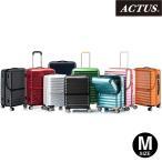 【ACTUS】スーツケース キャリーケース キャリーバッグ アクタス フロントハーフオープン WEB限定 ACTUS TSAロック搭載 中型 Mサイズ 旅行かばん 旅行鞄 4輪