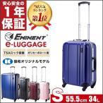 在庫限り63%OFF スーツケース旅行かばんレビューで送料無料