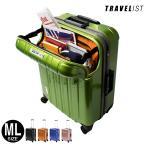 スーツケース MLサイズ 中型 トラストップ トップオープン 上開き キャリーケース 旅行かばん 軽量 TSAロック