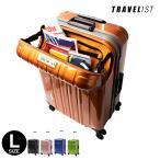 スーツケース Lサイズ 中型 トラストップ トップオープン 上開き キャリーケース 旅行かばん 軽量 TSAロック