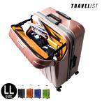 スーツケース LLサイズ 大型 トラストップ トップオープン 上開き キャリーケース 旅行かばん 軽量 TSAロック