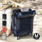 スーツケース 中型 Mサイズ トップオープン 上開き トランク キャリーケース 旅行かばん Mサイズ 中型 軽量トラベリスト トップオープン 上開きジッパーハード