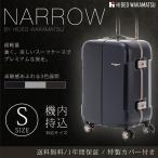 送料無料 1年保証 ケースベルト特典 スーツケース 機内持ち込み