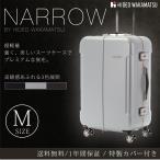 送料無料 1年保証 スーツケースベルト特典スーツケース