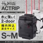 スーツケース キャリーケース キャリーバッグ Sサイズ