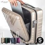 スーツケース 小型 Sサイズ キャリーケース42L