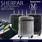 スーツケース キャリーケース Mサイズ 中型 トップオープン シェルパー topopen ヒデオワカマツ キャリーケース 旅行かばん HIDEO WAKAMATSU 軽量 TSAロックの画像