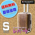 HIDEO WAKAMATSU スーツケース レパード 57cm 85-74151