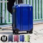 スーツケース 中型〜大型 Mサイズ MLサイズ 軽量 キャリーケース EMINENT エミネント e-LUGGAGE2 TSAロック