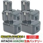 【4個セット】日立 HITACHI バッテリー BCC1215対応 互換 12V 高品質 セル 1年保証 送料無料