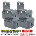 【4個セット】日立 HITACHI バッテリー EB1214S EB1214L EB1220BL EB1212S対応 互換 12V 高品質 セル ニッカド電池 電動工具 安心の 1年保証 送料無料