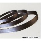 モトユキ バンドソーブレード(一般鉄工・ステンレス用)[3本入] B13-730-18