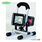 日動工業 着脱式LEDチャージライトミニ 5W BAT-RE5S