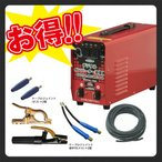 ケーブルセット付 日動工業 デジタルインバーター直流溶接機 単相200V DIGITAL-180A-CS