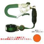 (お買い得)ポリマーギヤ 脱着式 ランヤード オレンジ DR-52A-OR