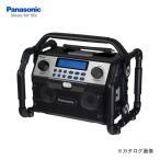 (お買い得)パナソニック Panasonic EZ37A2 工事用 充電ラジオ&ワイヤレススピーカー