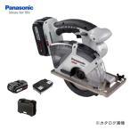 パナソニック Panasonic Dual 14.4V/4.2Ah 充電式パワーカッター135 EZ45A2LS2F-H