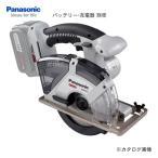 Yahoo!KanamonoYaSan KYS(お買い得)パナソニック Panasonic EZ45A2XW-H Dual 充電式パワーカッター135 (木工刃付) 本体のみ
