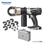 (お買い得)パナソニック Panasonic EZ4641K-H 14.4V 充電式圧着器 本体のみ