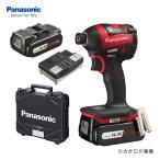 (お買い得)パナソニック Panasonic EZ75A7LS2F-R Dual 14.4V 4.2Ah 充電式インパクトドライバー フルセット (赤)