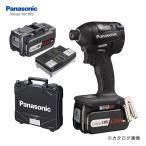 Yahoo!KanamonoYaSan KYS(お買い得)パナソニック Panasonic EZ75A7LS2G-B 18V 4.2Ah 充電式インパクトドライバー フルセット (黒)