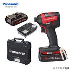 パナソニック Panasonic EZ75A7PN2G-R 18V 3.0Ah 充電インパクトドライバー (赤)