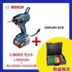 (お買い得)(エルボックス1個付)ボッシュ BOSCH GDR18V-EC6 J 18V 6.0Ah バッテリーインパクトドライバー