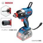 ボッシュ BOSCH 18V バッテリーインパクトドライバー 本体のみ GDX 18V-ECH