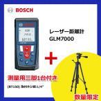(測量用三脚付)ボッシュ BOSCH GLM7000 J レーザー距離計