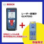 ボッシュ BOSCH GLM7000 J3 レーザー距離計 GLM7000 充電池・充電器付