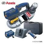 (お買い得)アサダ Asada 充電式バンドソー H60eco BH060