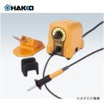 白光 HAKKO ウッドバーニング用電熱ペン mypen a(マイペン アルファ) FD-210-01