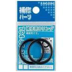 カクダイ KAKUDAI 補修用Oリング//10.5×2.7 794-85-11R