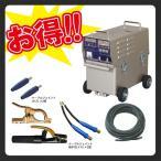 ショッピングバッテリー 直送品 ケーブルセット付 マイト工業 バッテリー溶接機 ネオシグマII 150 MBW-150-2CS
