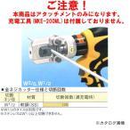 マーベル MARVEL 全ネジカッター1/2 200M-13W