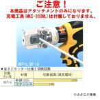 マーベル MARVEL 全ネジカッター3/8 200M-13W