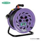 日動工業 単相200V 一般型 電工ドラム (30m) NF-EB230-15A