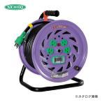 (お買い得)日動工業 100V 一般型ドラム 30m アース付 漏電保護付 NF-EB34 (冬の特価祭)