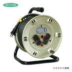 日動工業 100V 一般型ドラム 30m アース無 NP-304D